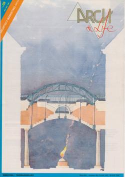 Star - 1.Arch&Life cover  copy.jpg