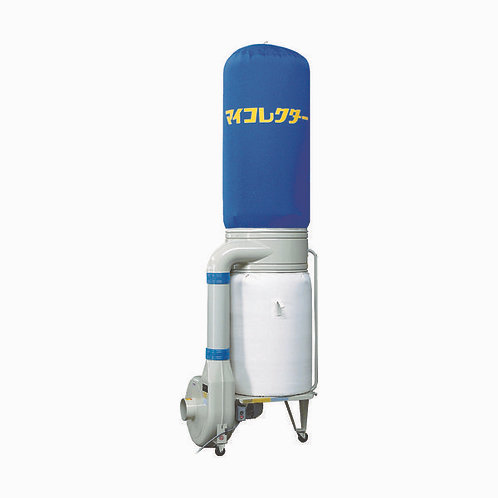 移動式簡易集塵機用(鈴木工業製、ムラコシ製、協和製他適合)
