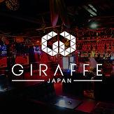 club_logos_giraffe.jpg