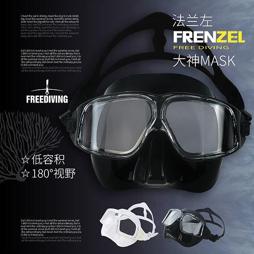 フリーダイビングマスク(白黒クリア)