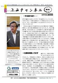2014:09月議会05.jpg