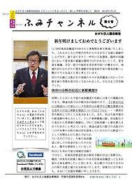 2014:12月議会06.jpg