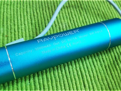 RAVPower Luster Powerbank - Notfallakku für unterwegs