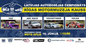 ABC Race startēs Rīgas Motormuzeja Kauss 2019 sacensībās!