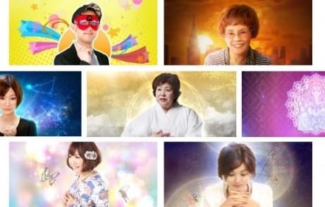 オンライン占い鑑定実績3,600万回越えの「LINE占い」は7周年!人気占い師『神7』を発表!ゲッターズ飯田、新宿の母、スピカらがメンバー入り