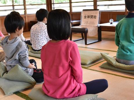 心の修行で新年をスタート!清澄庭園にて親子の座禅体験を開催 一日一休さん!ZEN kids 体験