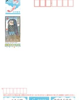宛名面切手下にアマビエの版画を印刷した 「アマビエ暑中見舞いはがき」の取り扱い開始! はがきは地元氷川神社でご祈祷