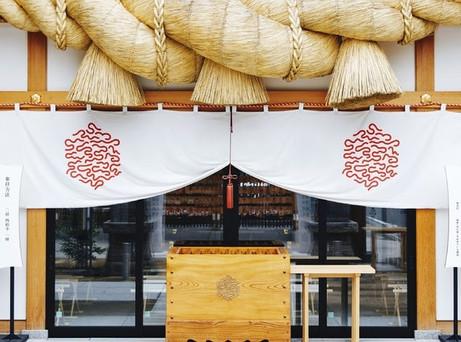‒ 埼玉の小さなおやしろで、出雲の大きなご縁を結ぶ ‒出雲大社埼玉分院は、新たにオンライン参拝・授与を開始致しました