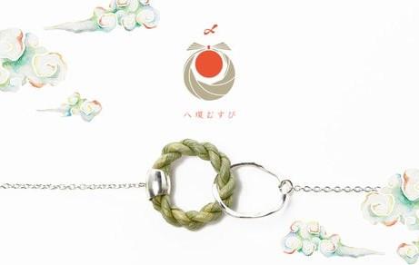 しめ縄が紡ぐ縁の環――島根県飯南町のしめ縄を使用した縁むすびアクセサリー『八環むすび』誕生