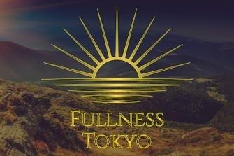 東京・銀座にて、昨今、話題の「マインドフルネス」を通して、日々の満足度や幸福度、仕事のパフォーマンスのアップを目指すイベント、『Fullness Tokyo』を開催いたします!!