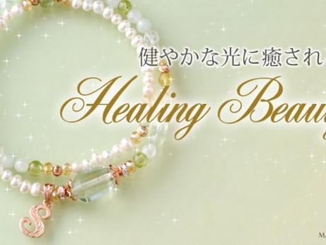 心と体に、優しい輝きを。癒しのグリーン&イニシャル付天然石ブレスレット、ハワイ発「マルラニハワイ」より新登場!