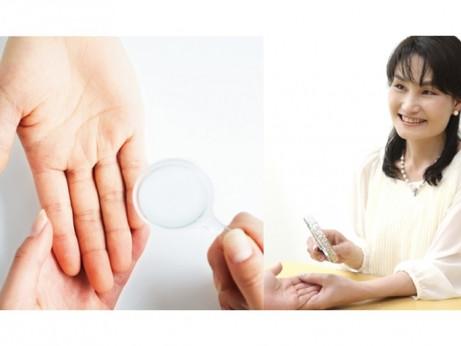 【ワークショップin神戸】手相が読める人になれる!手相心理カウンセラーに教わる「手相でなかよしワークショップ」を2018年10月24日(水)に開催!
