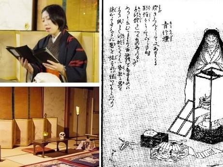 株式会社 ホテル京阪 ロテルド比叡にて怪談朗読公演を9月に開催