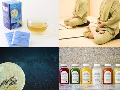 目指せ、心は満月、身体は三日月!?月の力で心身をデトックスする『お月見ファスティング坐禅会』in大阪
