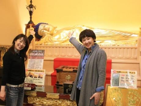 """巨大な「お釈迦さま」と写真をとって幸せをもらおう! 大阪のお寺で""""見て・ふれて・楽しめるお参り""""が可能に"""