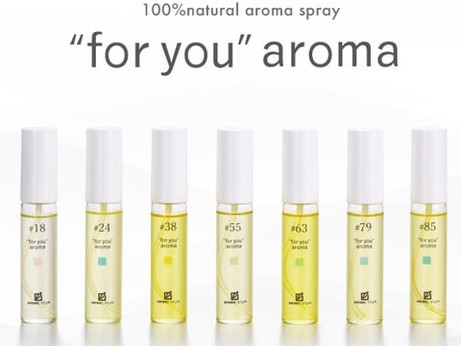 "【LINEで簡単!ストレスケア診断】63種の中からあなたに合う天然の香りをご提案。 『""for you"" aroma』新発売"