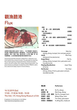 Flux poster.jpg