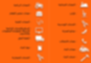 AFES-EXIM-screenshot_1.png
