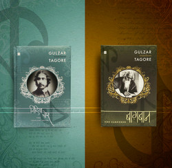 Gulzar Trabslates Tagore