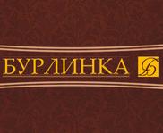 Гостиница Бурлинка