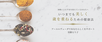 るり子さんヘッダー(2880_1200).png