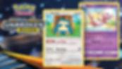 sm10-highlighted-cards-169-en.jpg