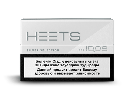 Специальная цена на стики HEETS всего 115 рублей за пачку в Июле 2020!