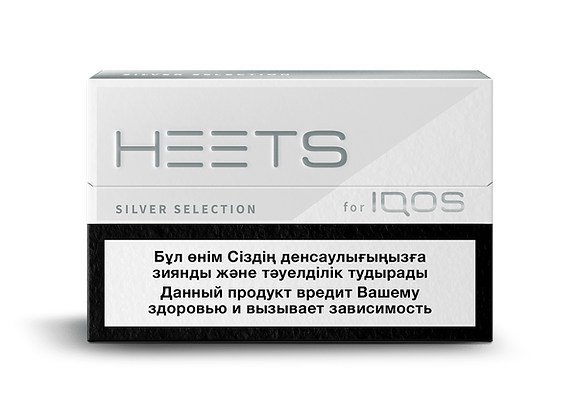 HEETS Silver Selection 10 пачек