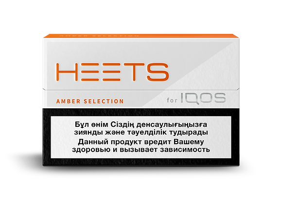 HEETS Amber Selection 10 пачек