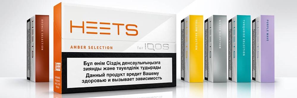 Стики HEETS казахские для iqos купить в Москве