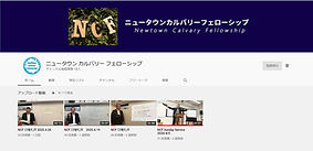 NCF youtubetop.png