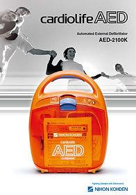 AED-2100.jpg