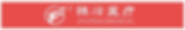 ZHUFENG MEDICAL logo.png