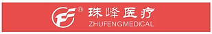ZHUFENG MEDICAL logo.png