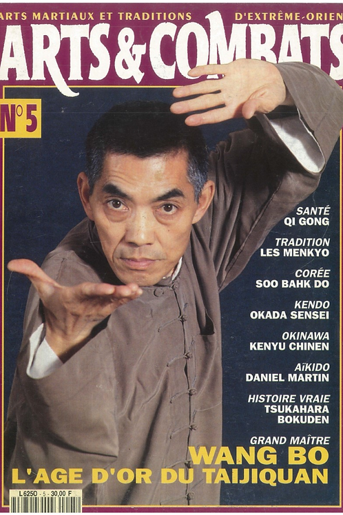 ARTS ET COMBATS MAG #5 Novembre 1993