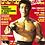 Thumbnail: KARATE BUSHIDO #184 Octobre 1991