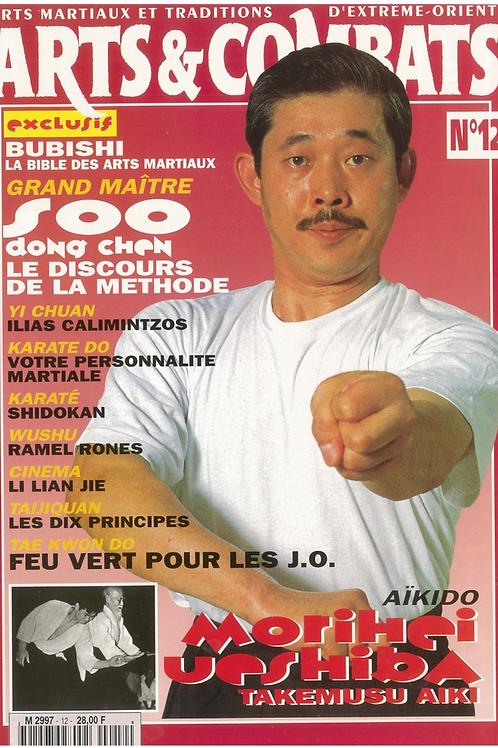 ARTS ET COMBAT MAG  #12 Octobre 1994