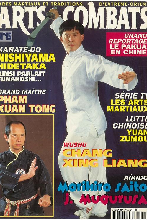 ARTS ET COMBATS MAG #15 Janvier 1995