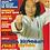 Thumbnail: ARTS ET COMBATS MAG #14 Decembre 1994