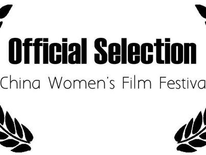 China Women's Film Festival