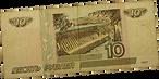 10 Rubel.png