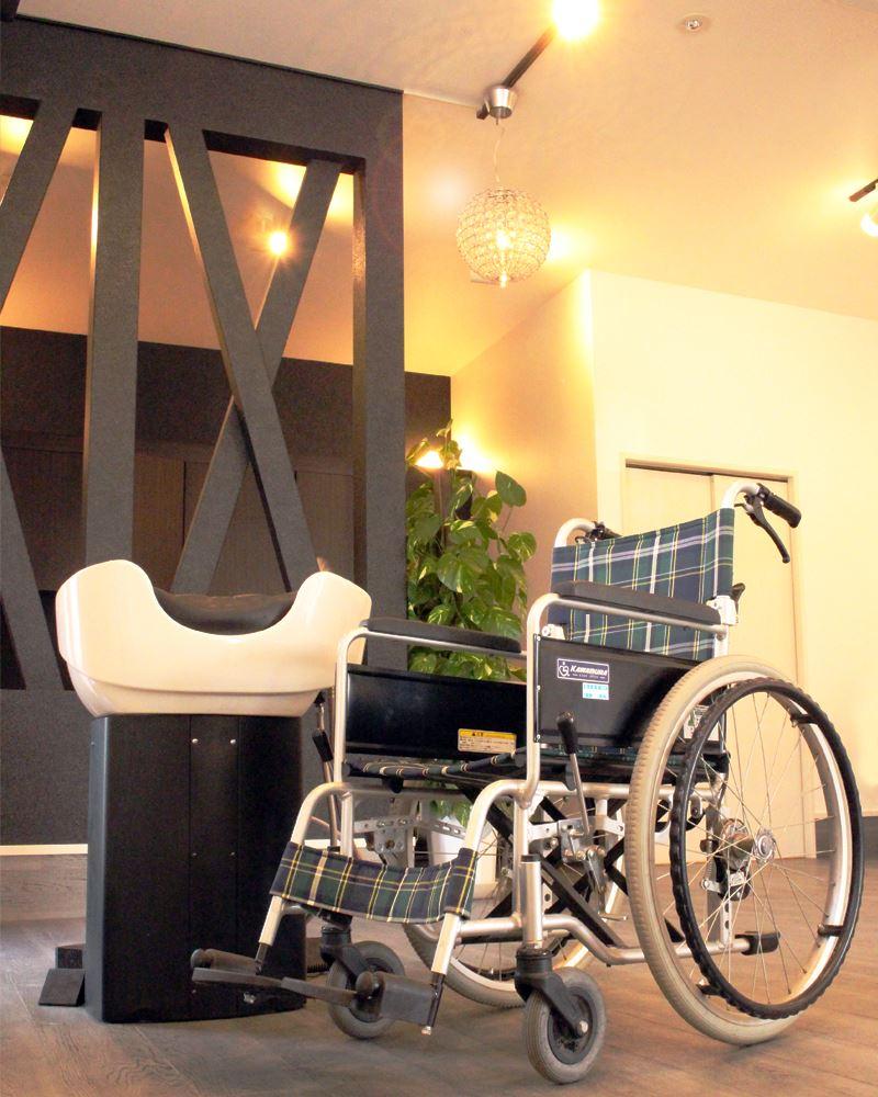 車椅子専用シャンプー台