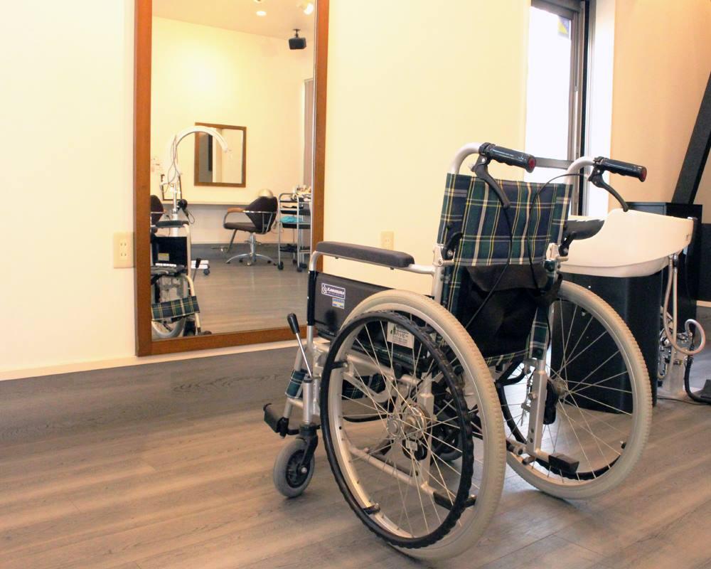 車椅子専用セット面
