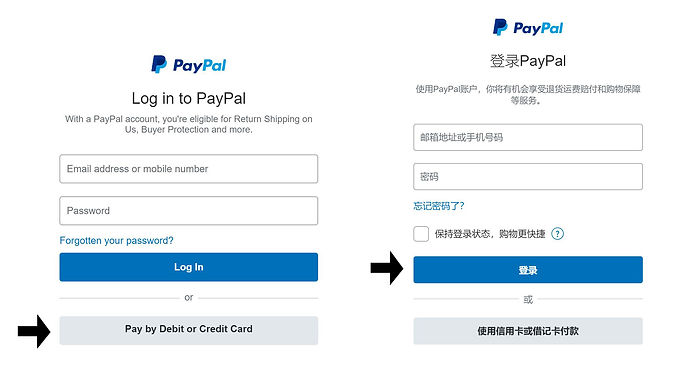paypal using a card 3 ret.jpg