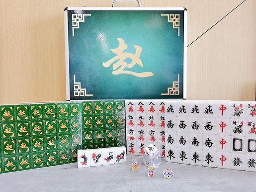 赵 Chew Zhao Teo Chu