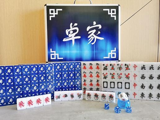 卓 Zhuo Chuo