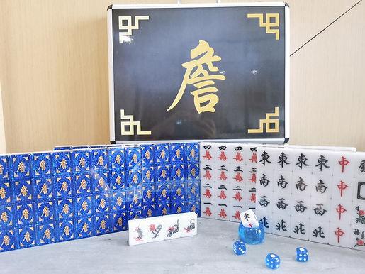 詹 Zhan Chan