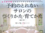yoyakuno_00.jpg