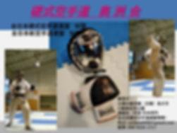 200115ドキュメント 01-15 190610 Okusukai nomi_