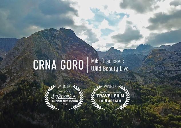 Monte Negro.jpg